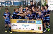 МФК Тича спечели първото издание на Детска футболна лига
