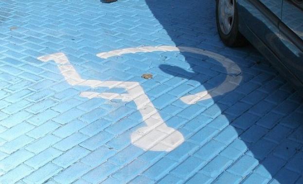 Бум на злоупотреби с инвалидни карти за паркиране във Варна