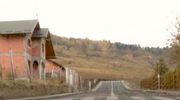 В Румъния откриха път за 100 000 евро, който не води наникъде