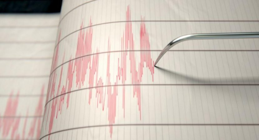 Поредните земетресния близо до България
