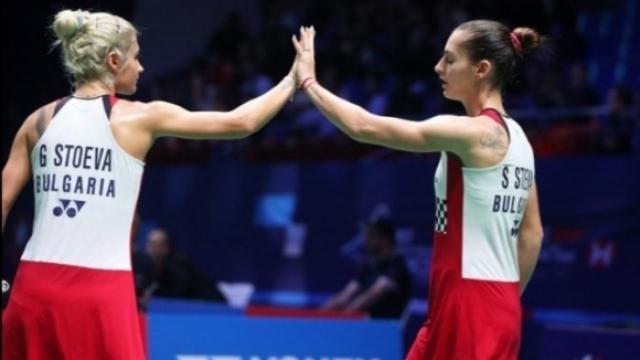 Сестри Стоеви надвиха олимпийските шампионки