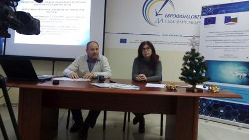 Лица с увреждания от Варненско ще станат журналисти по европроект