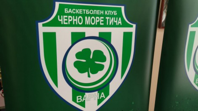 Черно море Тича играе благотворително на 18 декември (видео)