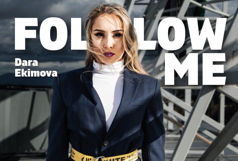 Дара Екимова с първа самостоятелна, коледна песен (снимки)