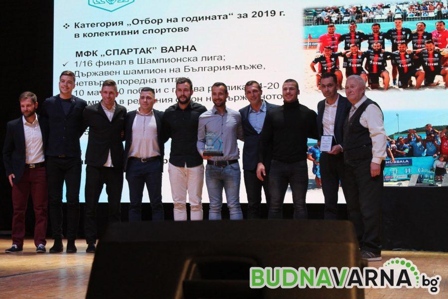 Шампионът на страната по плажен футбол МФК Спартак е Отбор на Варна за 2019 година