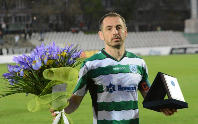 Георги Илиев се отказа след 461 мача