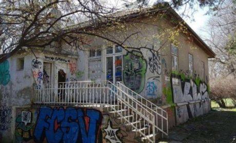 Къщата на Антон Новак в Морската градина не е засегната от пожар