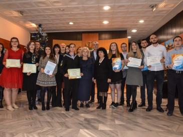 Връчиха годишните награди на изявени студенти