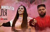 Julias & Nikoleta ще представят новата си песен в любима Варна (видео)