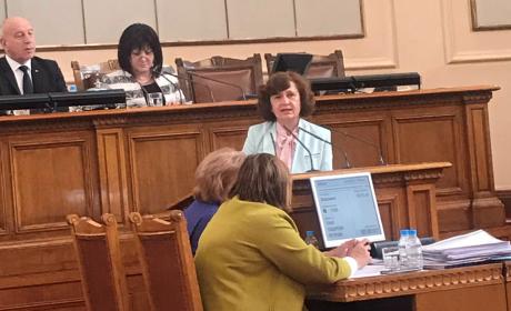 Таня Петрова, народен представител от ГЕРБ: Близо 5 млрд. лв. за образование са заложени в Бюджет 2020