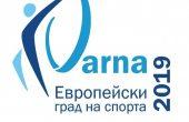 """""""Варна – Европейски град на спорта"""" - 200 събития, 50 000 участници"""