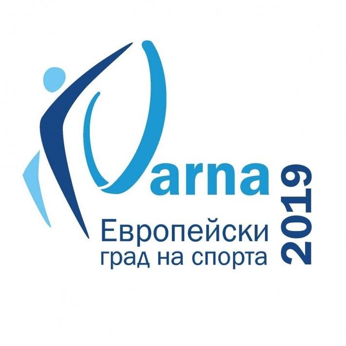 """Спортно шоу и концерт за финала на титлата """"Европейски град на спорта"""""""