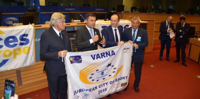 """Варна посвети над 200 събития на титлата """"Европейски град на спорта 2019"""""""