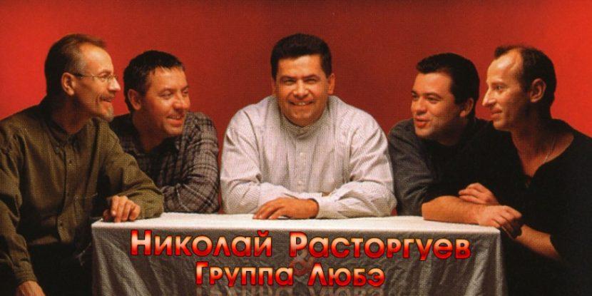 """Броени дни до юбилейния концерт на """"Любэ"""" във Варна"""