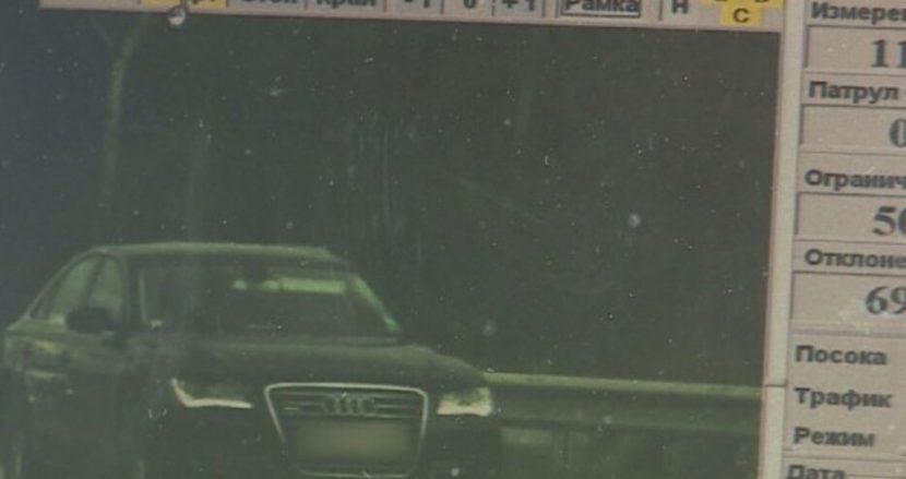 Засякоха варненски шофьор с близо 200 км/ч на магистрала Тракия