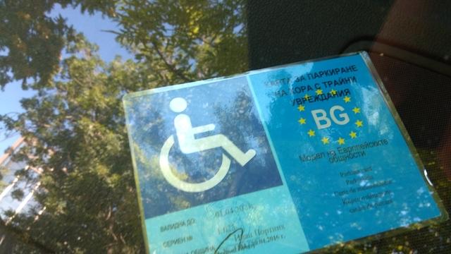 """Само за месец иззеха от шофьори 28 фалшиви инвалидни карти за """"синята зона"""" във Варна"""
