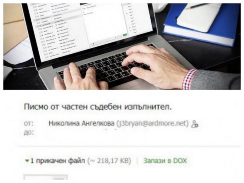 """Внимание! Мамят ни с нова схема """"Николина Ангелкова"""""""