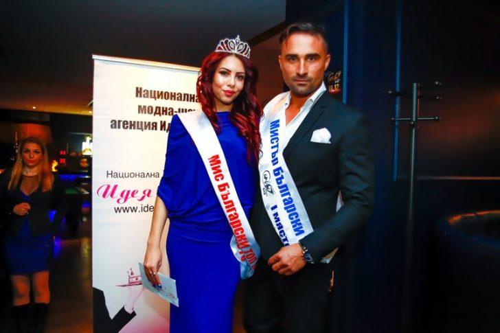 """Мис и мистър """"Български топ лица"""" този петък във Варна"""