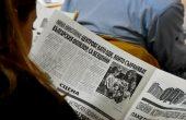 """Уникален брой на ученически вестник ще съхранява Регионална библиотека """"Пенчо Славейков"""" във Варна"""