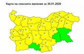 Обявиха жълт код за силен вятър за Варна и региона