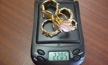 НАП-Варна продава 1.3 кг златни бижута за над 67 хил. лв. (снимки)