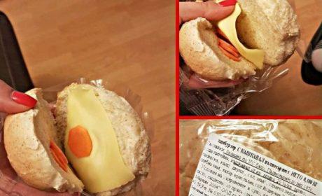Закуска във варненско училище взриви мрежата: Подигравка! С това хранят децата ни!