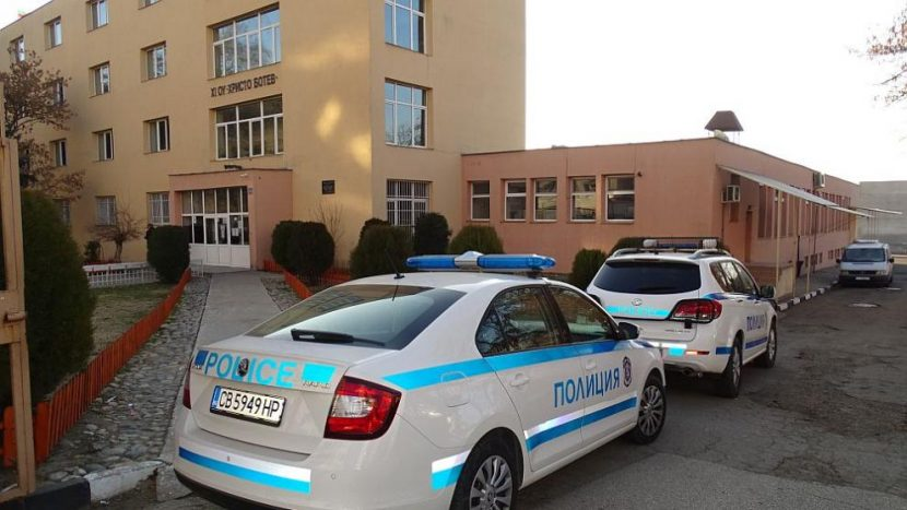 Евакуираха училище и детска градина заради бомбена заплаха (СНИМКИ)