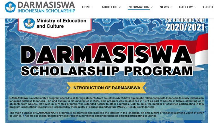Индонезия отпуска стипендии за български студенти