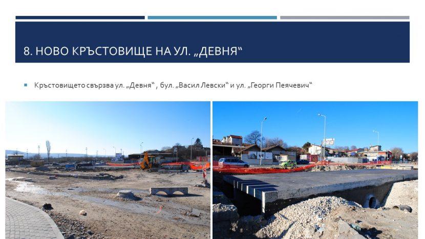 """Новото кръгово на ул. """"Девня"""" във Варна ще е готово до края лятото"""