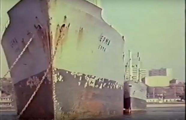 През 1977 г. Варна на косъм да бъде срината