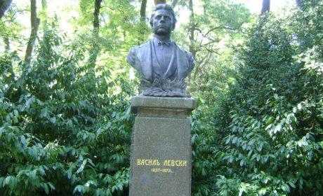 Варна се прекланя пред паметта на Левски