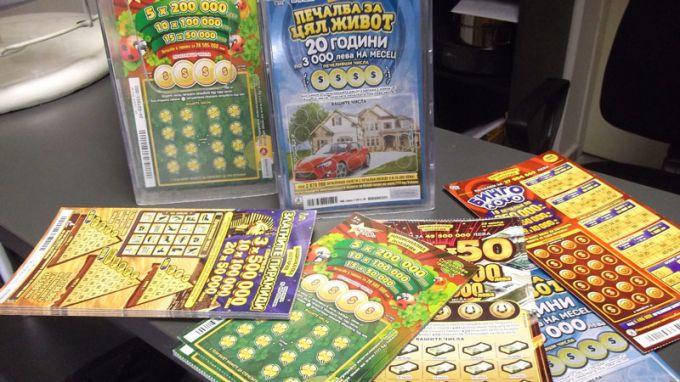 Последен ден за изтегляне на лотарийните билети