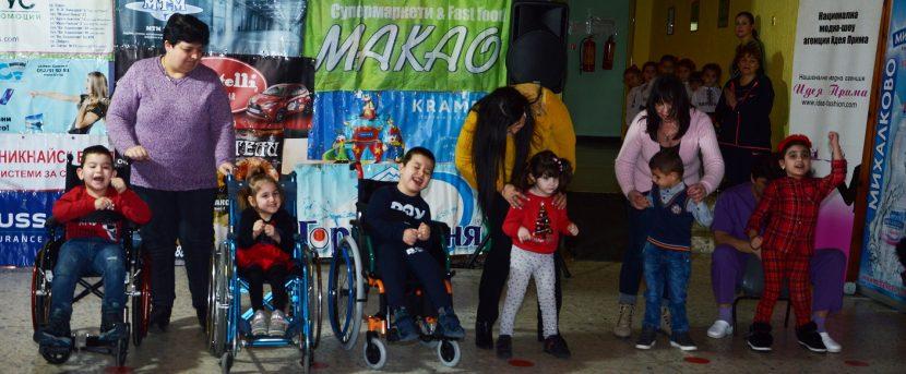 Домът за деца във Варна събра на една сцена таланти от всички възрасти (снимки)