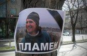 7 години от самозапалването на Пламен Горанов във Варна