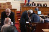 Скандал в парламента! (ВИДЕО)