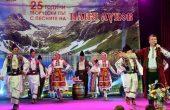 Илия Луков в голям концерт на 01.03 във Варна!