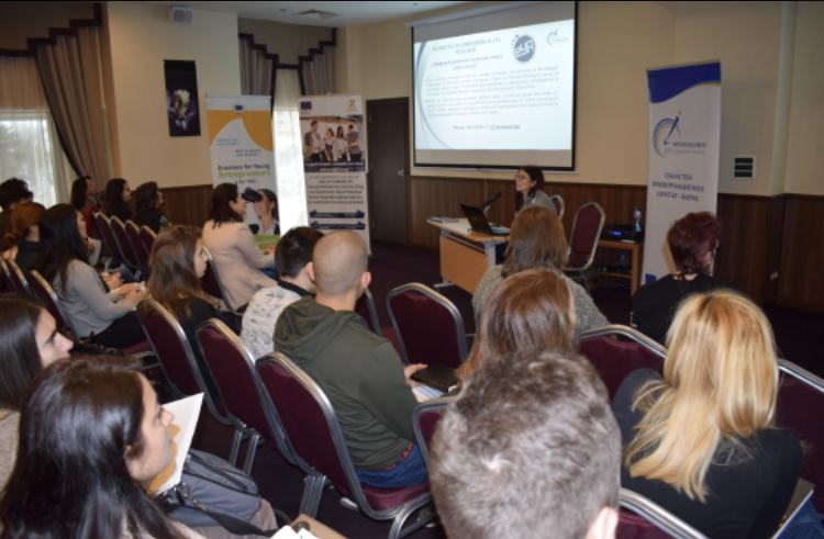 Варненски младежи научиха как да започнат бизнес с европейски средства и чуждестранни ментори