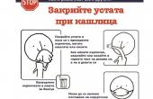 Министерството на здравеопазването откри информационна телефонна линия за коронавируса