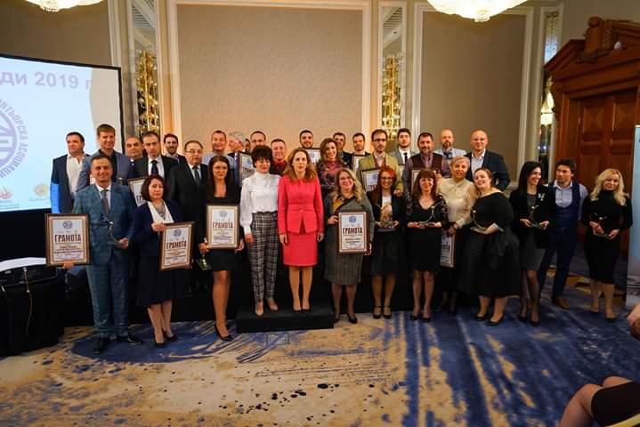Варна с приз от БХРА за добро партньорство