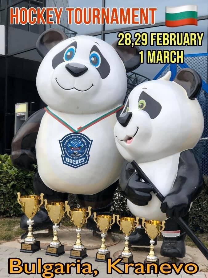 Международен турнир по хокей ще се проведе в Кранево