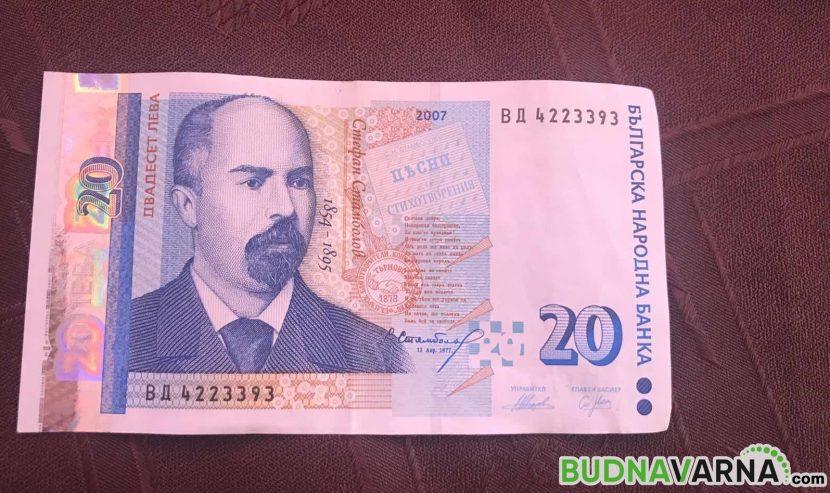 БНБ пусна новата банкнота от 20 лева (ВИДЕО)