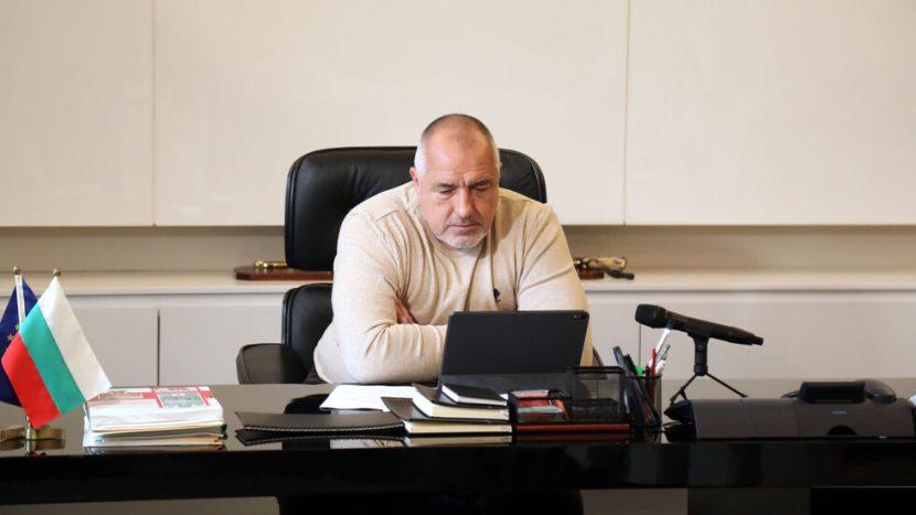 Министерски съвет заседава онлайн