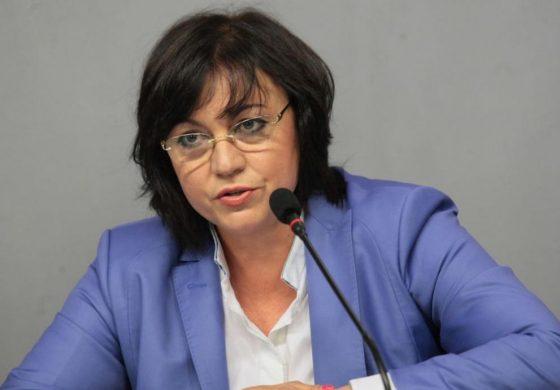 Корнелия Нинова: Моментът е решаващ – само БСП може да свали ГЕРБ от власт