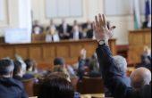 Словесни престрелки между управляващи и червената опозиция заради ремонта на бюджета