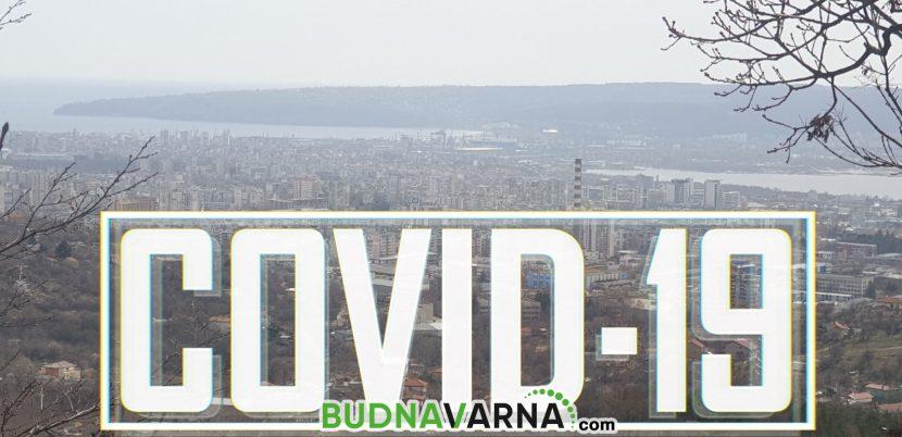 Днес се очаква да изпишат първите трима, оздравели от COVID-19 във Варна