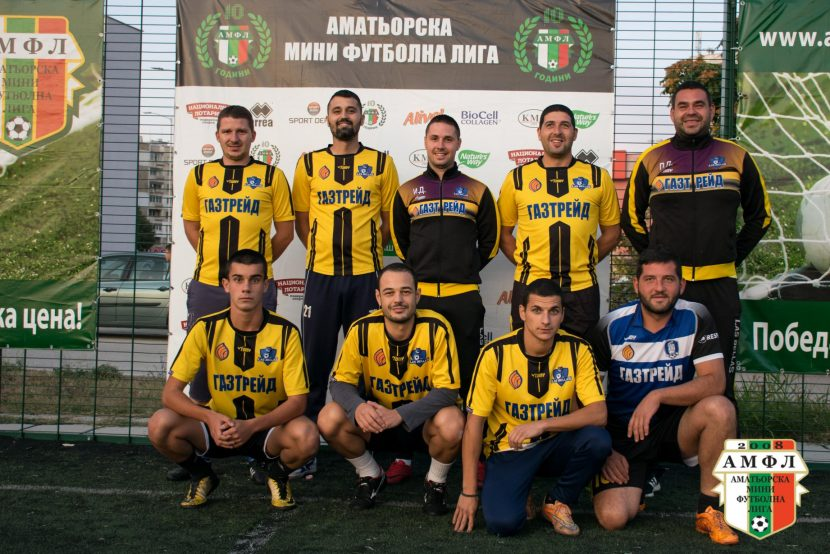 Две изненади в мачовете от петте лиги на АМФЛ-Варна