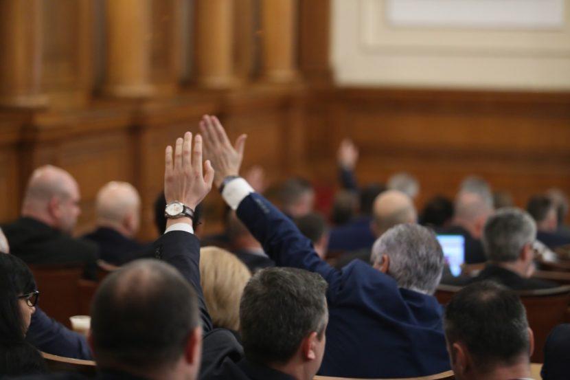 ГЕРБ няма да участва в извънредното заседание на парламента
