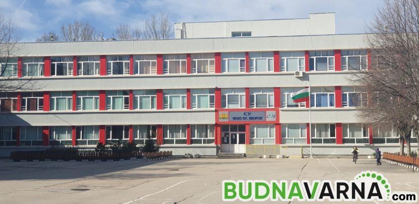 """За първи път """"Заедно в час"""" търси нови училища партньори в област Варна"""