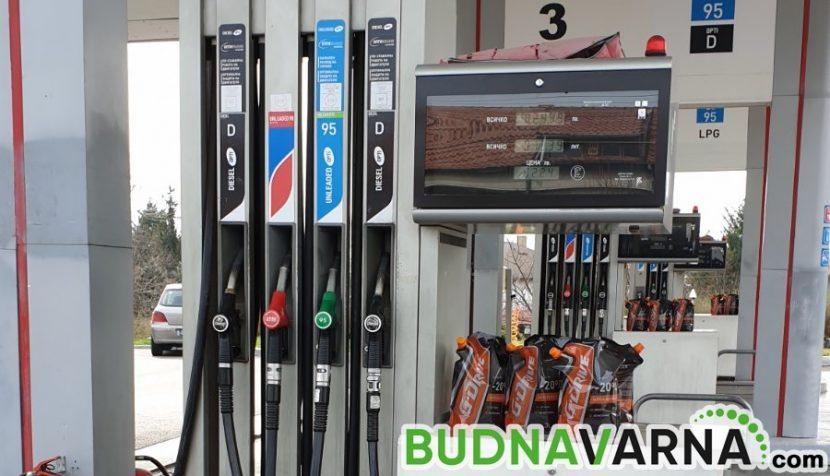 Забраняват консумирането на храна и напитки в бензиностанциите