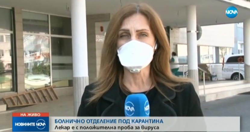 Лекар с коронавирус в Бургас